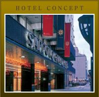 ホテルコンセプト