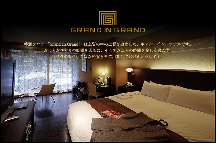 Grand in Grand