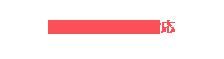 楽天トラベル国内宿泊予約センター/年中無休24時間対応/050-2017-8989