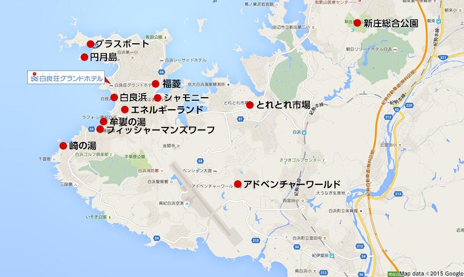 周辺観光:地図